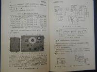 Rf_test_book
