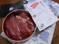 Wataso
