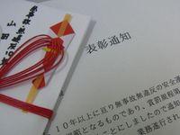 20100413