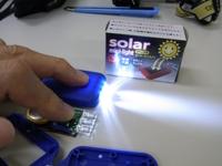 Solar_led_0