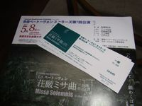 20110501