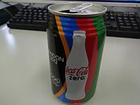 Coke2012