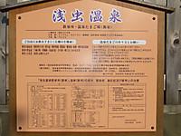 20120421_4