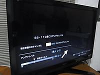 20130112_2_2