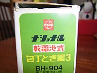 20130616_1