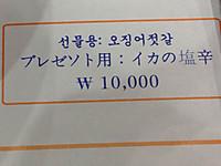 20140310_0