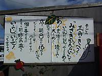 20140921_2