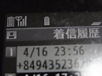 20150417_0