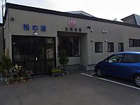 20150509