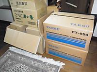 Hirosaki_ft850_00