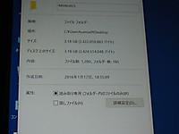 China_pad_2