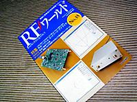 Rfworel_35