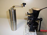 Cofee_mill_0