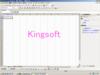 Kingsoft_spreadsheets2007
