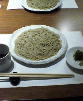 神谷で夕食