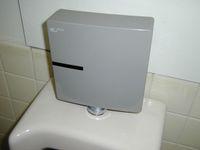 Flush_0