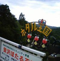 20080927_1_2