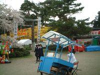 20090422_3