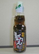 Ikasumi