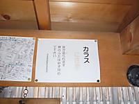 20120520_2