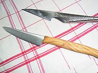 Knife_update
