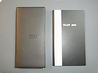 Diary2019_0