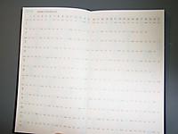 Diary2019_1